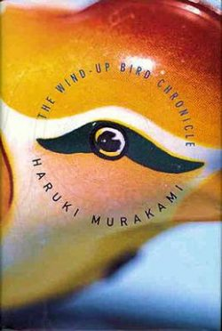 Book Review – The Wind-Up Bird Chronicles by Haruki Murakami